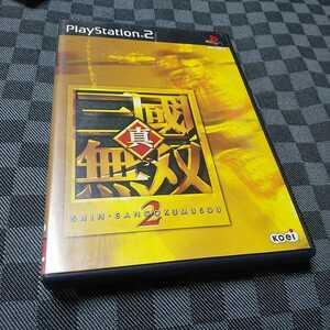 PS2【真・三國無双2】2001年光栄 [送料無料]返金保証あり