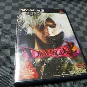 PS2【デビルメイクライ2】2003年カプコン ※暴力・グロテスクシーンあり [送料無料]返金保証あり