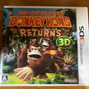ドンキーコングリターンズ3D 3DS