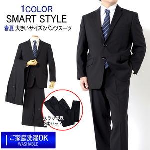 サイズE6 春夏メンズスーツ 2パンツスーツ WOOL混生地 ご家庭で洗濯可能 サマースーツ スリムモデル 大きいサイズ 2ツボタン ts1000e-09
