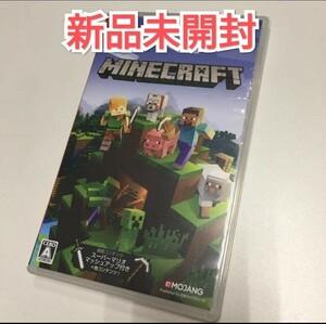 マインクラフト Minecraft ニンテンドースイッチ