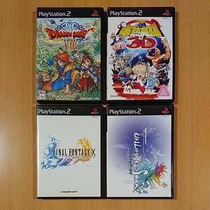 【PS2】ファイナルファンタジーⅩ ・ アンリミテッド サガ ・ ドラゴンクエストⅧ ・ 半熟英雄3D