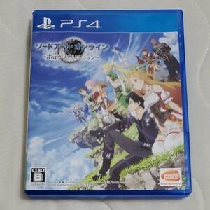 PS4  ソードアート・オンライン-ホロウ・リアリゼーション-