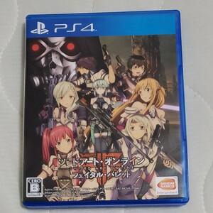 ソードアート・オンラインフェイタル・バレット PS4