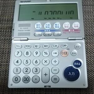 シャープ 金融電卓 EL-K622 ジャンク品