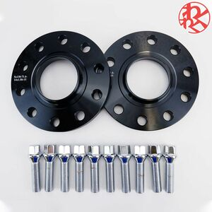 wide-tread spacer hub one body thickness 15mm PCD130 5 hole hub diameter φ71.6 M14×P1.5 taper bearing surface bolt attaching Porsche Cayenne boks