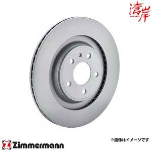 ZIMMERMANNjima- man brake rotor BMW E61 touring PV30 CoatZ 3421 6 763 345