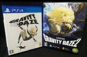 PS4 GRAVITY DAZE / GRAVITY DAZE 2 初回限定版 セット