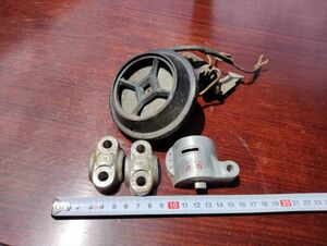 old CB400Four horn * horn cover other inspection )CB350 CB400F CB750 four 400Four Honda old car that time thing (21_9804_19)