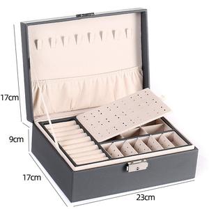 アクセサリーケース 収納ケース オシャレ ジュエリーボックス アンティーク ピアス イヤリング ネックレス 大容量灰色