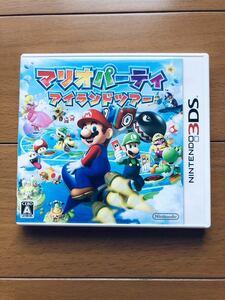【3DSソフト】【中古】マリオパーティー アイランドツアー