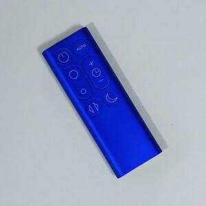 ダイソン Pure Cool Link TP02 TP03 DP01 DP03 純正リモコン ブルー