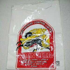 当時物 新品 未使用 非売品 キリンビール KIRIN 麒麟麦酒 バックプリント Tシャツ Lサイズ