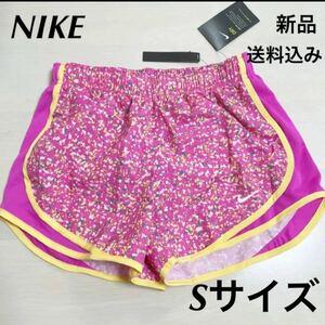 新品★NIKE★ショートパンツ★ランニングパンツ★Sサイズ