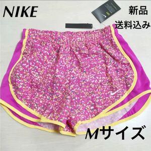 新品★NIKE★ショートパンツ★ランニングパンツ★Mサイズ