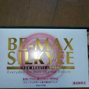 6700円相当 BE-MAX SILKYEE 美容ドリンク ヒアルロン酸 プラセンタ コラーゲン 30ml×10本