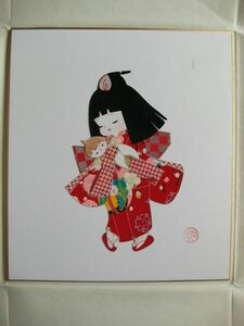 ●昭和レトロ 特選西陣織 京都 貼り絵 色紙 着物女児 晴れ着