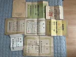 railroad materials National Railways Taisho Meiji Showa era . industry . paper . industry . paper . shape list .. station Tokai railroad project ( old book old document railroad honorary certificate )