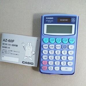 カシオ AZ-60F  計算機