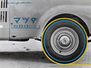 広島 東洋工業 マツダ T600 小型三輪トラック 昭和30年代 当時物カタログ!☆ MAZDA T600 TEA55 絶版 旧車カタログ 検: K360 オート三輪