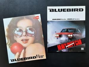 ダットサン 810 610 ブルU 日産ブルーバード 1970年代 当時物カタログ 2種セット!☆ NISSAN BLUEBIRD 1800SSS 国産車 絶版 旧車カタログ