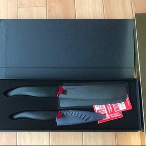 新品 京セラ KYOCERa セラミックス ナイフ2本セット150095S-BK