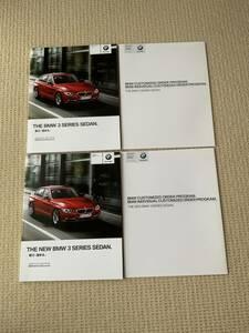 【送料込】BMW 3シリーズ セダン 本体・アクセサリー他 カタログ(2013年4月頃)2冊セット