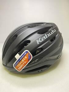 びっくり!在庫処分特価 OGK ヘルメット 【REZZA】M/L マットブラック