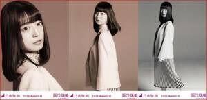 乃木坂46 阪口珠美 モノクロームポートレイト 2020年8月ランダム生写真 3種コンプ 3枚 3枚コンプ