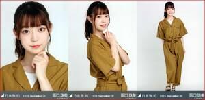 乃木坂46 阪口珠美 ジャンプスーツ 2020年9月ランダム生写真 3種コンプ 3枚 3枚コンプ