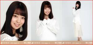 乃木坂46 阪口珠美 かぎ針編み 2020年8月ランダム生写真 3種コンプ 3枚 3枚コンプ