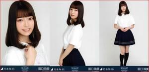 乃木坂46 阪口珠美 白石麻衣卒コンTシャツ 2020年10月ランダム生写真 3種コンプ 3枚 3枚コンプ