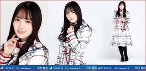 乃木坂46 田村真佑 スペシャル衣装29 2021年2月ランダム生写真 3種コンプ 3枚 3枚コンプ