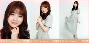 乃木坂46 田村真佑 かぎ針編み 2020年8月ランダム生写真 3種コンプ 3枚 3枚コンプ