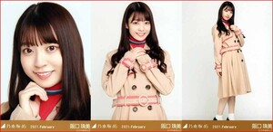 乃木坂46 阪口珠美 レトロコート 2021年2月ランダム生写真 3種コンプ 3枚 3枚コンプ