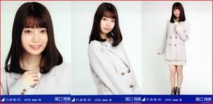 乃木坂46 阪口珠美 ジャケットセットアップ 2020年6月ランダム生写真 3種コンプ 3枚 3枚コンプ