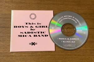 【送料無料/非売品CD】サディスティック・ミカ・バンド ★ BOYS AND GIRLS PCD-51