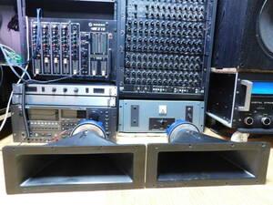ジャンク 8Ω Turbosound  ホーン ツィーター TMS 4