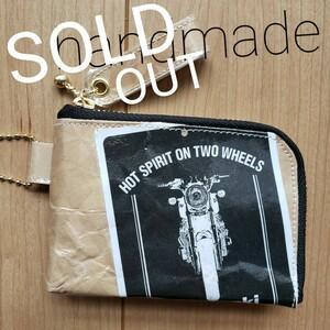 ハンドメイド 紙袋リメイクポーチ Kawasaki カワサキオートバイ L字ファスナーミニポーチSS カードポーチ 小物ポーチ