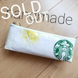 ハンドメイド 紙袋リメイクポーチ スターバックス 雪の結晶柄 ペンケース ペンポーチ 筆箱 スタバ STARBUCKS
