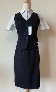 ※最後の1点※ 【新品】ボンマックス(Amatir)19号ベスト・スカート(AV1222+AS2232)かわいいOL制服/おしゃれ会社事務服