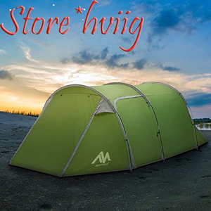 【大きめサイズ×コスパ良し】2ルーム 家族 テント 前室 トンネル型 ソロ キャンプ 1人 2人 3人 4人用 ツーリング アウトドア 防災