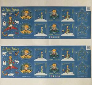 「星の王子さま」グリーティング切手 63円 シール切手シート 630円×2枚セット 記念切手 新品 未使用