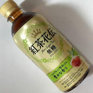 新品 24本セット 紅茶花伝 無糖 ストレートティー 紅茶