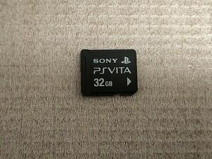 PlayStation Vita メモリーカード 32GB ほぼ未使用 美品  × 新品 ビータ