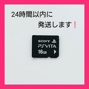 【美品】PSVitaメモリーカード16GB