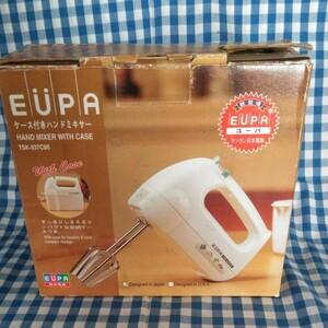 EUPA ケース付ハンドミキサー