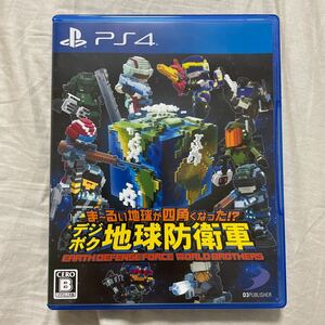 PS4 デジボク地球防衛軍 EARTH DEFENSE FORCE: WORLD BROTHERS