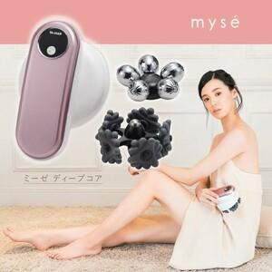 YA-MAN ミーゼ myse ディープコア ダイエット器具 美容器 マッサージ MS-10P