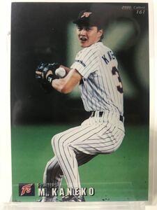 金子誠 161 カルビープロ野球チップス 2000 ノーマルカード 日本ハムファイターズ